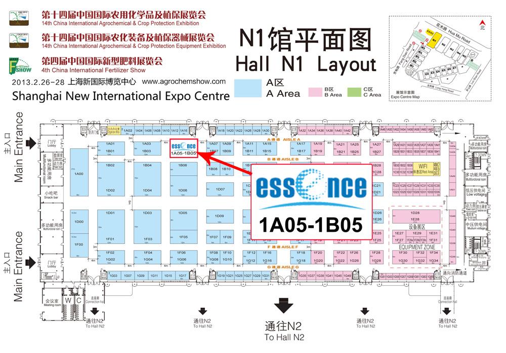 China-Pesticide-Mannufacturer-Essence-1A05-1B05-CAC-2013-Shanghai