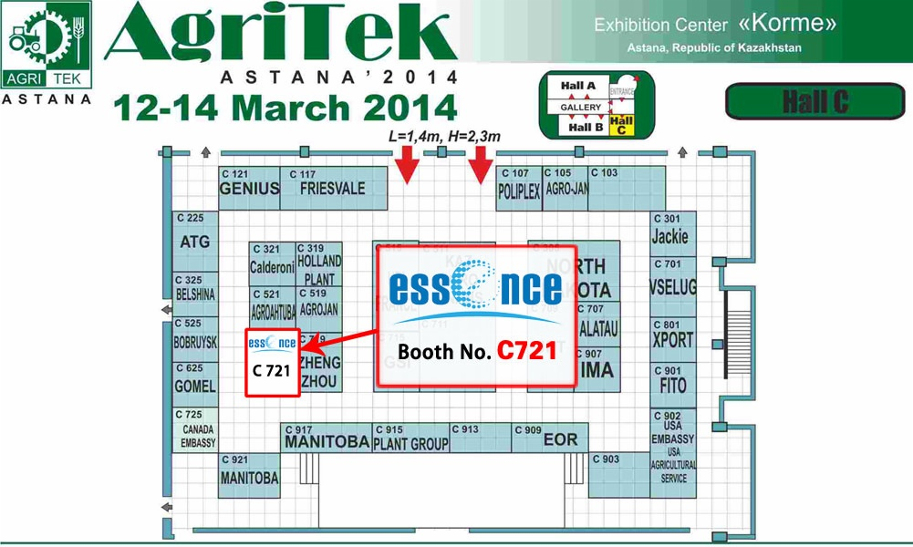 floor plan of Agritek Astana 2014 March 12-14 Kazakhstan