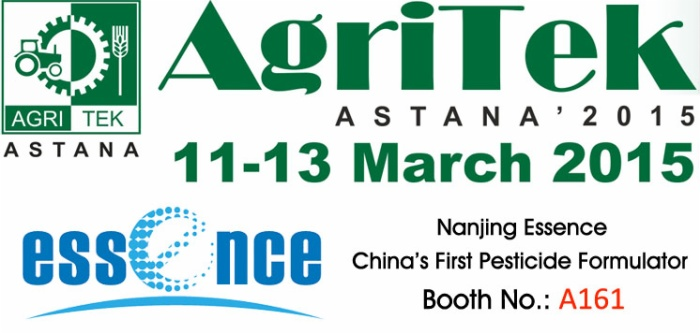 Agritek Astana 2015 March 11-13 Kazakhstan Essence Booth No A161