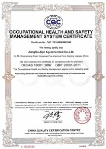 ISO14001-Certificate-Nanjing-Essence-Aijin-Agrochemical-Manufactury-of-Pesticide-Formulation