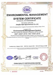 ISO9001-Certificate-Essence-Group-Aijin-Agrochemical-Manufactury-of-Pesticide-Formulation