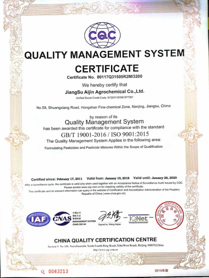 ISO9001-Certificate-Essence-Group-Nanjing-Essence-Fine-Chemical-Manufactury-of-Pesticide-Formulation